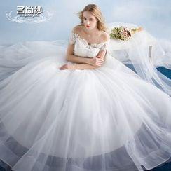 MSSBridal - Open-back Off-shoulder Ball Gown Wedding Dress