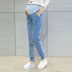 Apsara - Maternity Harem Jeans