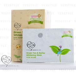 My Scheming - Green Tea & Barley Whitening Mask
