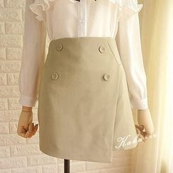 Cobblestone - Buttoned Wrapped A-line Skirt