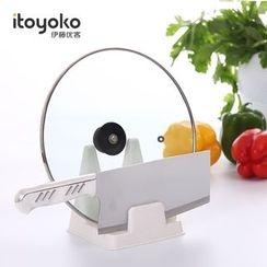 itoyoko - 鍋蓋架子