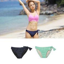 Tamtam Beach - Bikini Panties