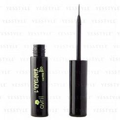 Avril - Organic Liner (Black)