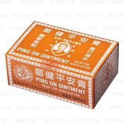 Chow Kin - Ping On Ointment (Large)