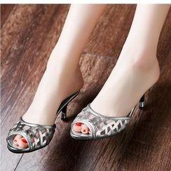 Freesia - Heeled Slide Sandals
