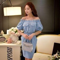 Dabuwawa - Short-Sleeve Off-Shoulder Buttoned Dress