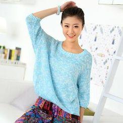 59 Seconds - Mélange Oversized Sweater