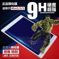 MMCLUB - Tempered Glass Screen Protective Film - iPad Mini 1 / 2 / 3 / 4