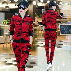 Sienne - Set: Camouflage Zip Jacket + Sweatpants