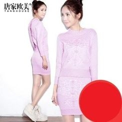 Tang House - Set: Button Back Jacquard Sweater + Knit Pencil Skirt