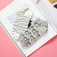 Socka - Pair of 2: Zebra-Print Socks