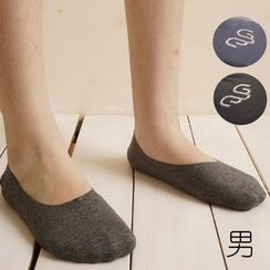NANA Stockings - Plain Invisible Socks