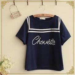 Fairyland - Short-Sleeve Lettering T-Shirt