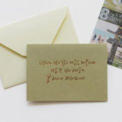 iswas - Calligraphy Gift Card Set