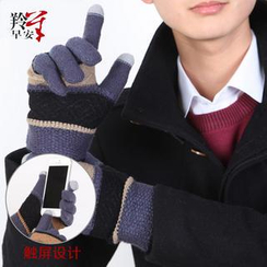 RGLT Scarves - Color-Block Gloves