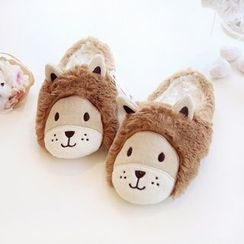 March Daisy - Lion  Home Slippers
