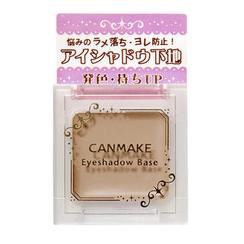 Canmake - Eyeshadow Base (Skin Beige)