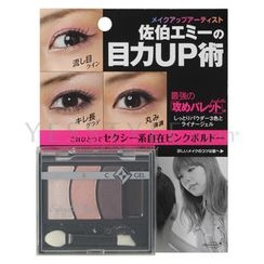 BCL - Makemania Eyes Shadow (Pink Borduaex)