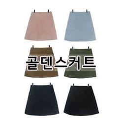 migunstyle - Band-Waist Corduroy Skirt