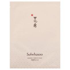 Sulwhasoo - Innerise Complete Mask 5pcs