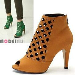 MODELSIS - Perforated Open-Toe Booties