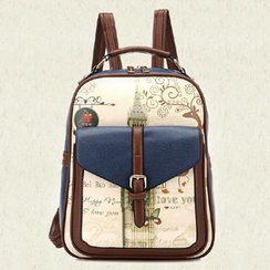 BeiBaoBao - Faux Leather Printed Backpack