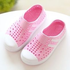 Luco - Kids Perforated Slip-Ons