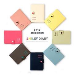 BABOSARANG - '2017 SMILEY DIARY' - Ver.8 (S)