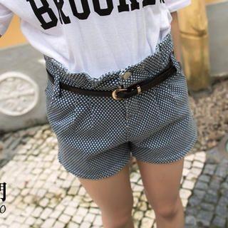 Tokyo Fashion - Paperbag-Waist Star-Print Shorts