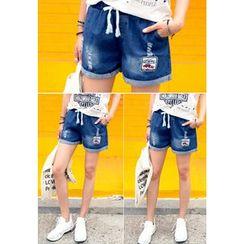 REDOPIN - Elastic-Waist Denim Shorts