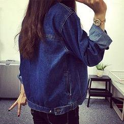 Cerulean - Denim Jacket