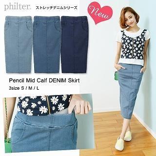 Luz Llena - Denim Midi Pencil Skirt