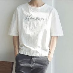 Bay Go Mall - Lettering Elbow-Sleeve T-Shirt