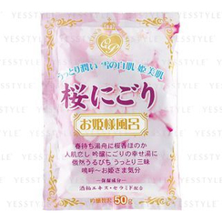Kokubo - Princess Bath Salts Series - Cherry Blossom Sake
