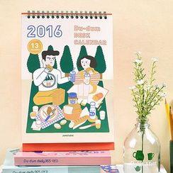 BABOSARANG - 'Du-dum' Series 2016 Desk Calendar (M)