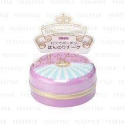Shiseido - Majolica Majorca Puff de Cheek (#PK415 Raspberry Macaron)