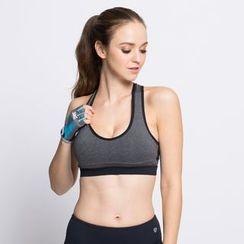 Chanson - 雙色運動胸衣