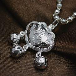 Silver City - Baby Bell Lock Pendant
