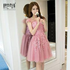 Fantasy Bride - Flower Accent Cap-Sleeve Cocktail Dress