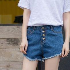 Isadora - Fray Hem Buttoned Denim Shorts
