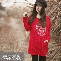 Tokyo Fashion - Lettering Print Quilted Long-Sleeve Top