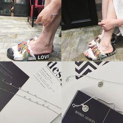 L for Love - Bracelet / Anklet (Various Designs)