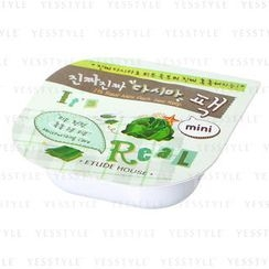 Etude House - It's Real Mini Pack (Sea Kelp)