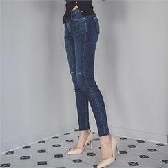 ERANZI - Brushed-Fleece Lined Skinny Jeans