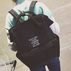 I.O.U - Letter Embroidered Backpack