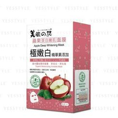 BeautyMate - Apple Deep Whitening Mask