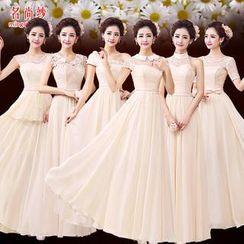 MSSBridal - Sheath Evening Gown (6 Styles)