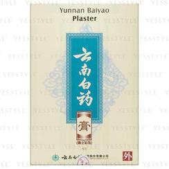 Yunnan Baiyao - Yunnan Baiyao Plaster