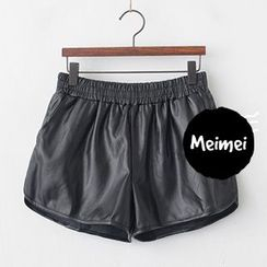 Meimei - Faux Leather Shorts