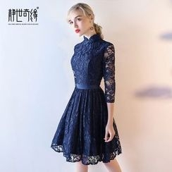 Fantasy Bride - Mandarin Collar Lace Cocktail Dress